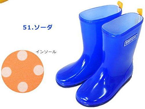 [71190] stample(スタンプル) あめちゃんレインブーツ size:16.0  color:51.ソーダ