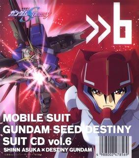 機動戦士ガンダム SEED DESTINY スーツ CD (6) シン・アスカ×デスティニー / ドラマ