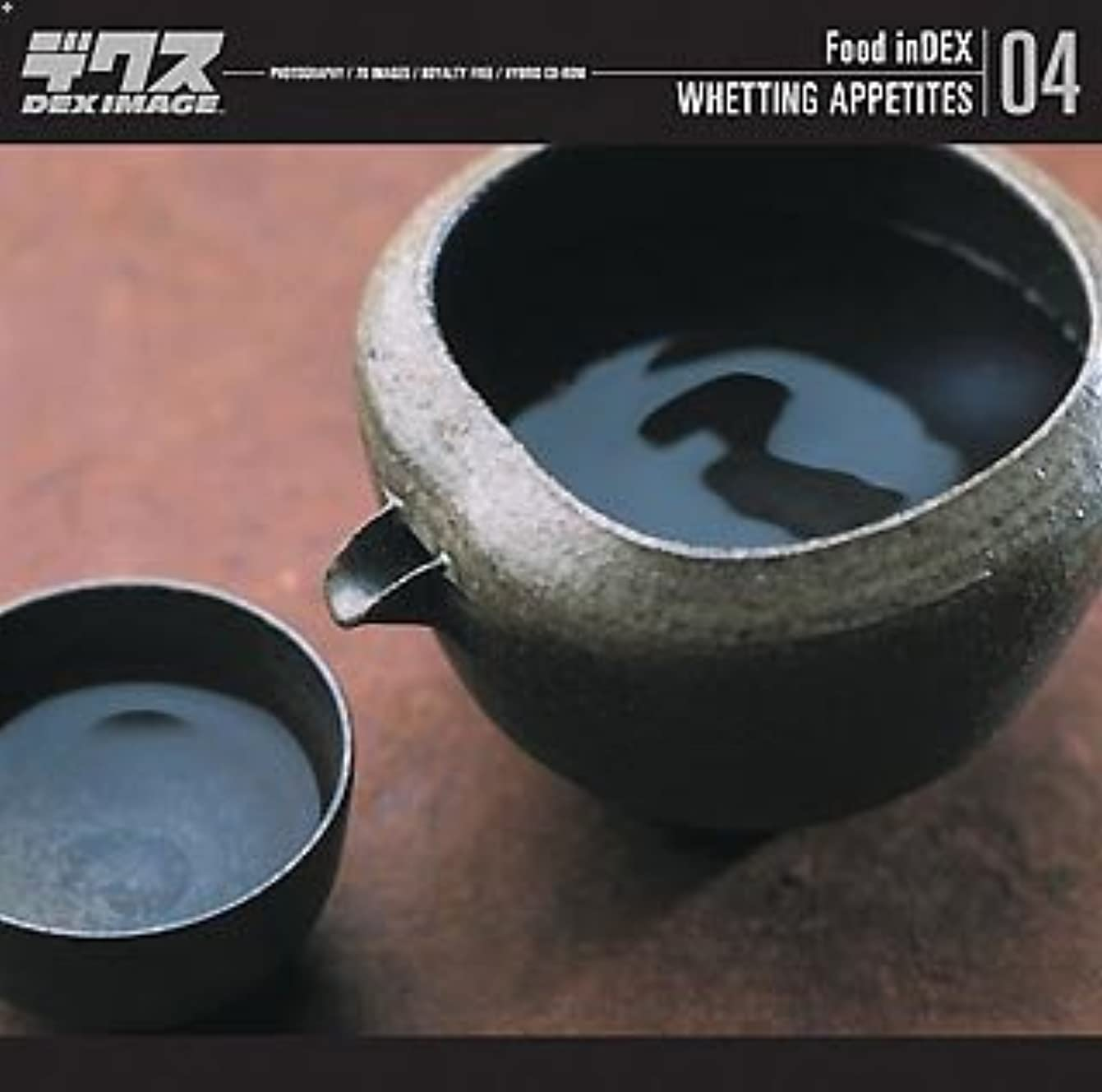 バルコニー櫛失態Food inDEX Vol.4 Whetting Appetites