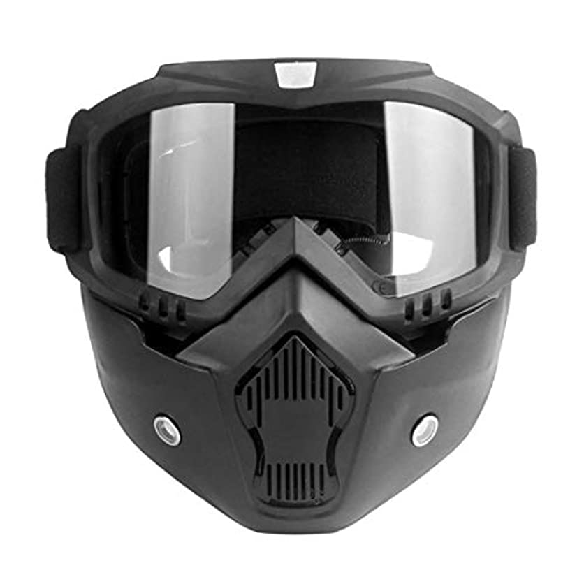 男やもめ阻害する騒ぎSwiftgood 防風屋外メガネ、調節可能な弾性ストラップ付きオートバイハーフヘルメット乗馬マスクオフロード防風ゴーグル