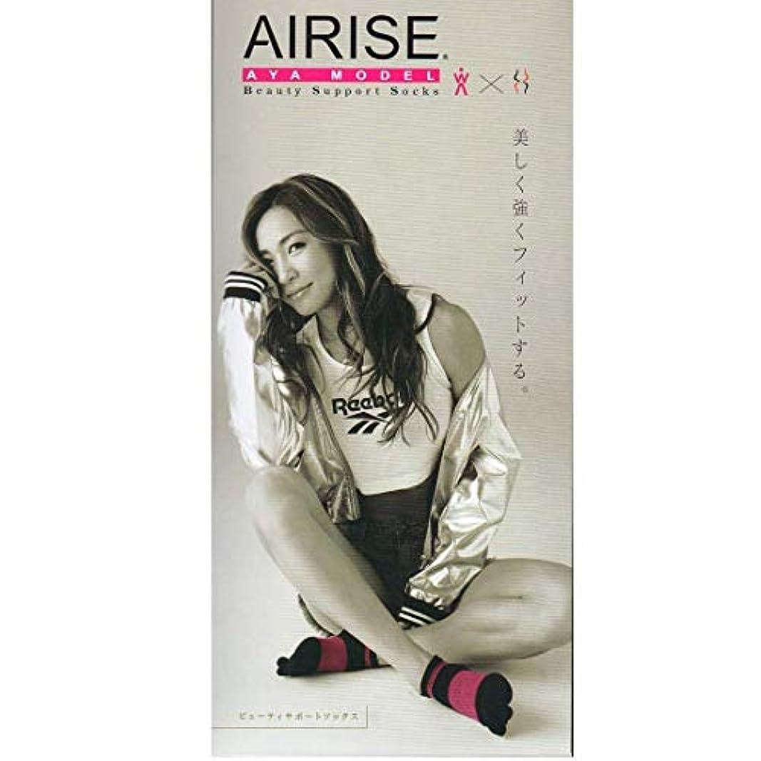 ヒールグラス大破AIRISE AYA MODEL ( エアライズ アヤモデル )ビューティーサポートソックス