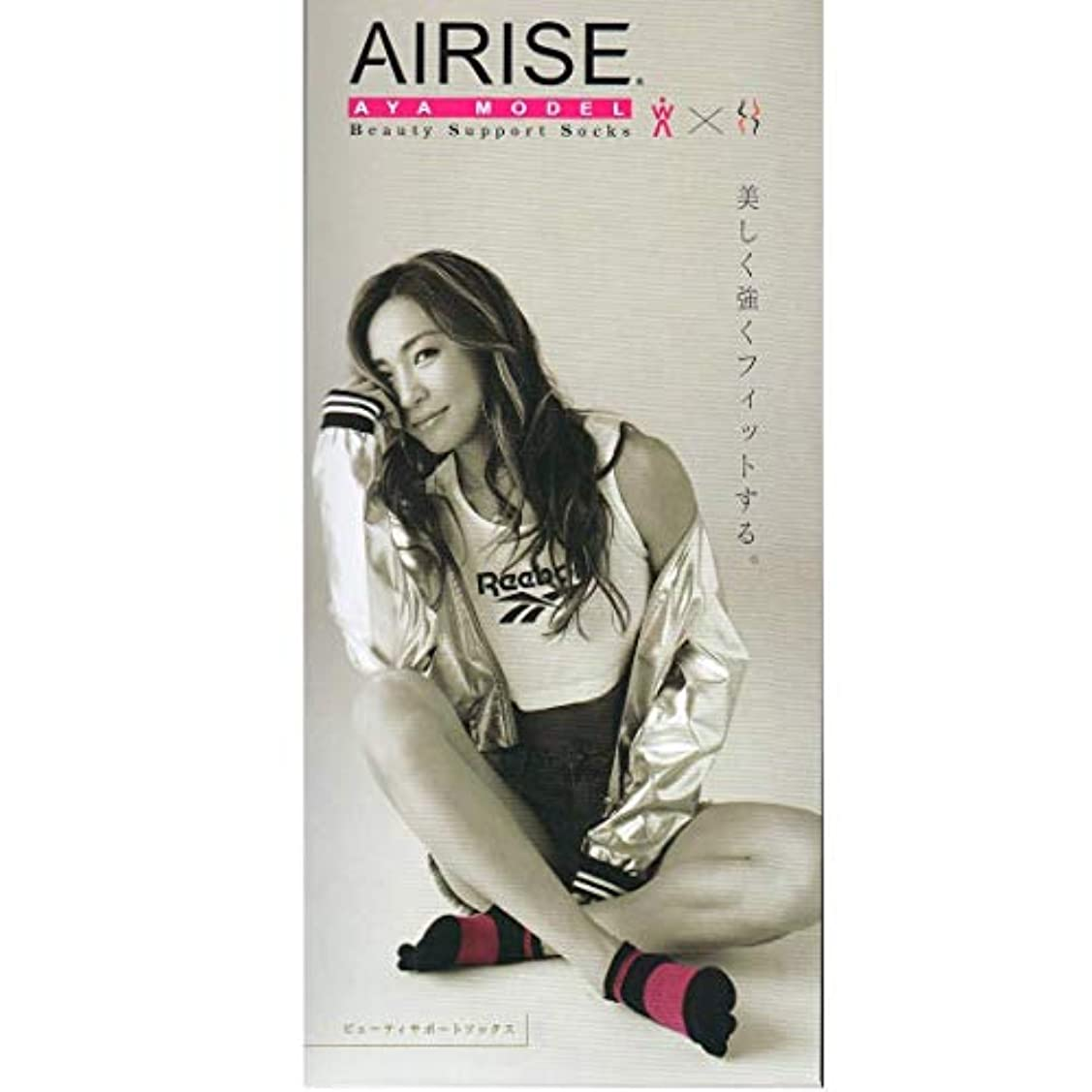 くしゃみ参照月曜日AIRISE AYA MODEL ( エアライズ アヤモデル )ビューティーサポートソックス