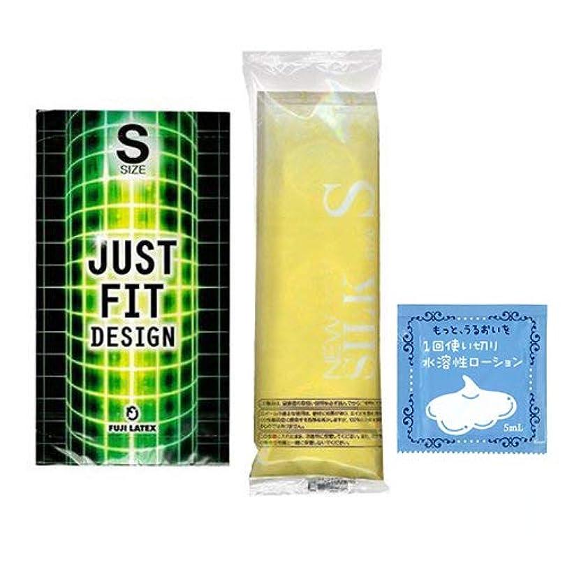 ジャストフィット タイト (Sサイズ 12個入り)+ ニューシルク(New SILK) Sサイズ 12個入+ 1回使い切り水溶性潤滑ローション