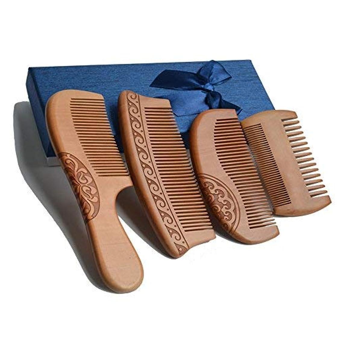 いっぱいモザイク割れ目4Pcs Wooden Hair Comb No Static Hair Detangler Detangling Comb with Premium Gift Box [並行輸入品]