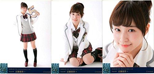 NMB48 5th Anniversary Live 会場 生写真 3枚コンプ 近藤 里奈