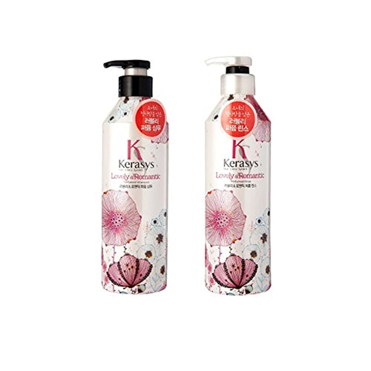 残る拡散するラバKerasys Shampoo and Conditioner シャンプー そして リンス(コンディショナー) それぞれ 600ml  (海外直送品) (Lovely Romantic)