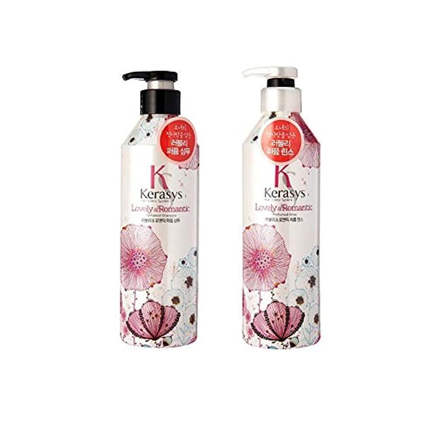 達成する安定幻影Kerasys Shampoo and Conditioner シャンプー そして リンス(コンディショナー) それぞれ 600ml  (海外直送品) (Lovely Romantic)