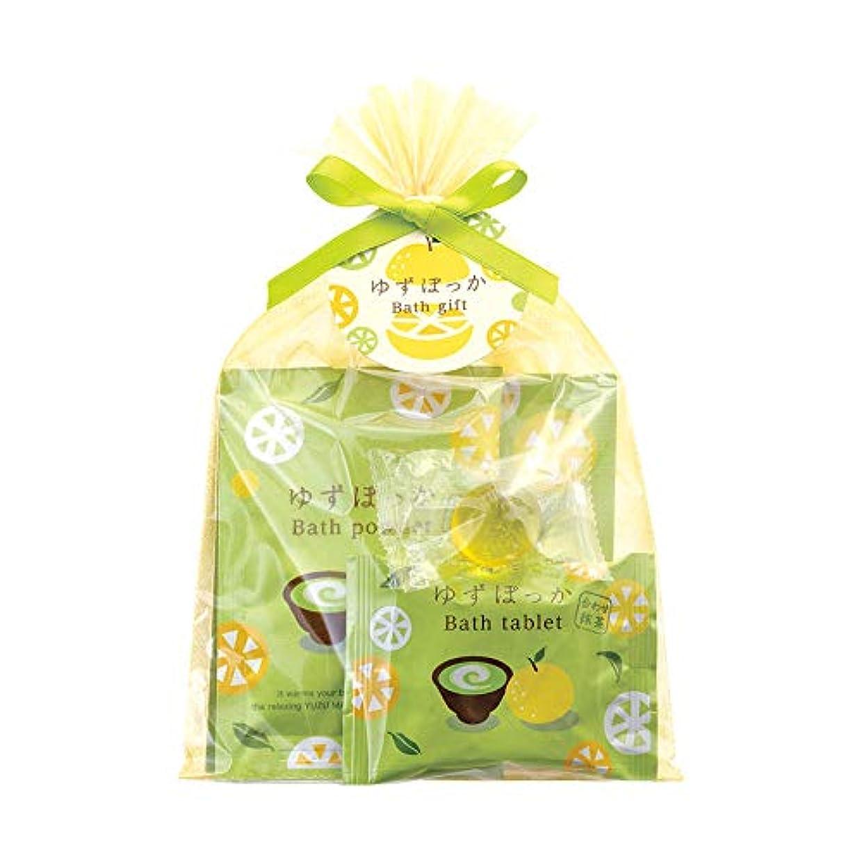 苛性伝染性少ないゆずぽっか 巾着包み 入浴剤 ゆず抹茶の香り セット 1セット