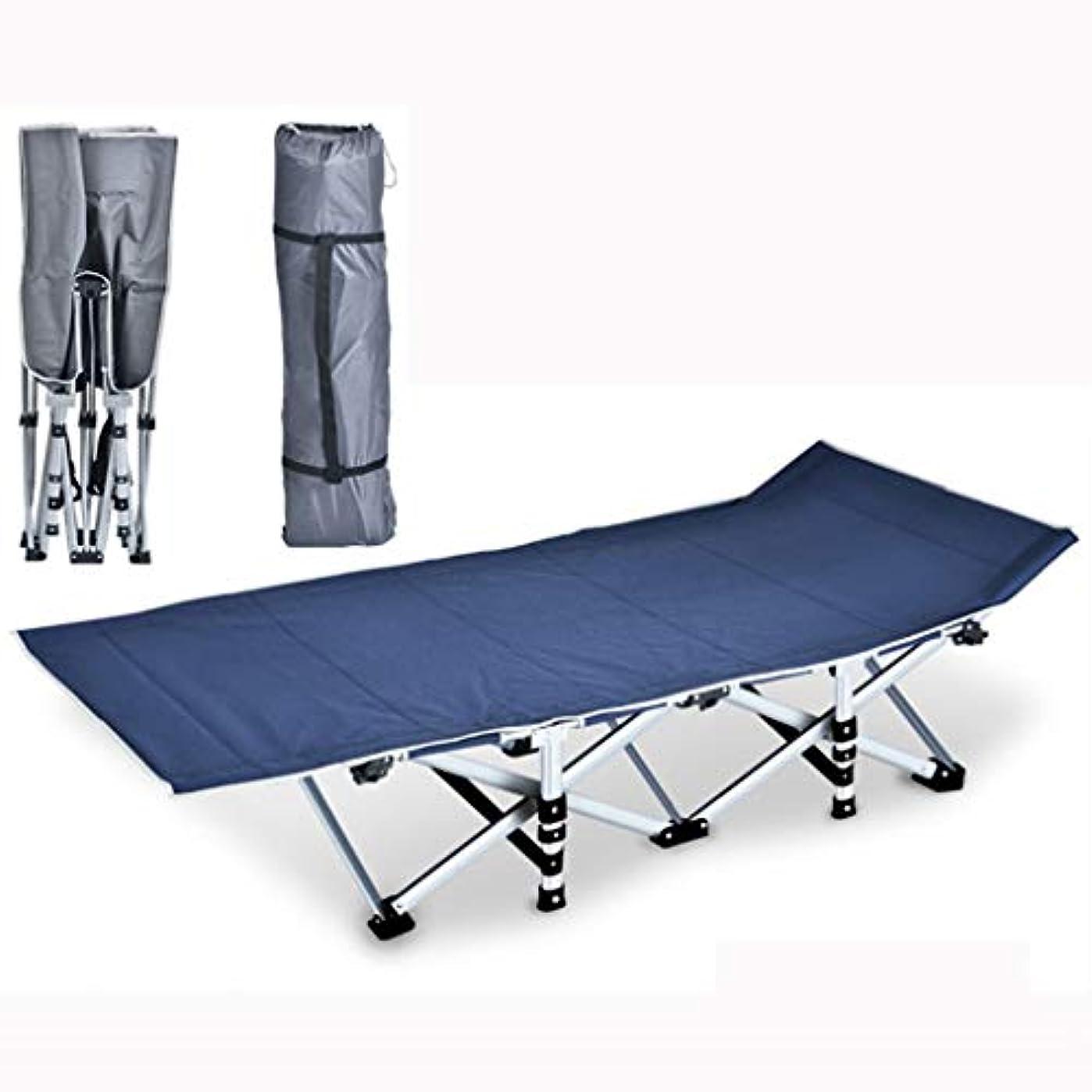 自慢逃げるわずかにアウトドアベッド キャンプ コット.キャンピング ベッド アウトドアコット 組立不要 キャンプベッド レジャーベッド 簡易ベッド 野外用 持ち運び便利 仮眠?残業?防災用 昼休 折りたたみ式ベッド