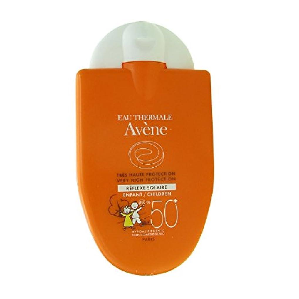 毎回とは異なりゴージャスアベンヌ ハイプロテクション ソーラーリフレクション SPF50 +(子供用)40ml AVENE HIGH PROTECION SOLAR REFLEXION FOR KIDS SPF 50+ [並行輸入品]