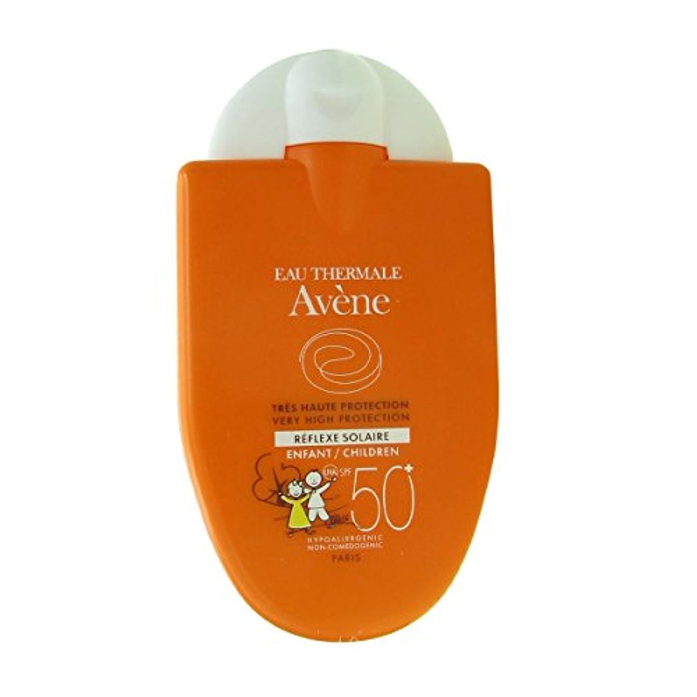 緩やかなフィット効果的アベンヌ ハイプロテクション ソーラーリフレクション SPF50 +(子供用)40ml AVENE HIGH PROTECION SOLAR REFLEXION FOR KIDS SPF 50+ [並行輸入品]