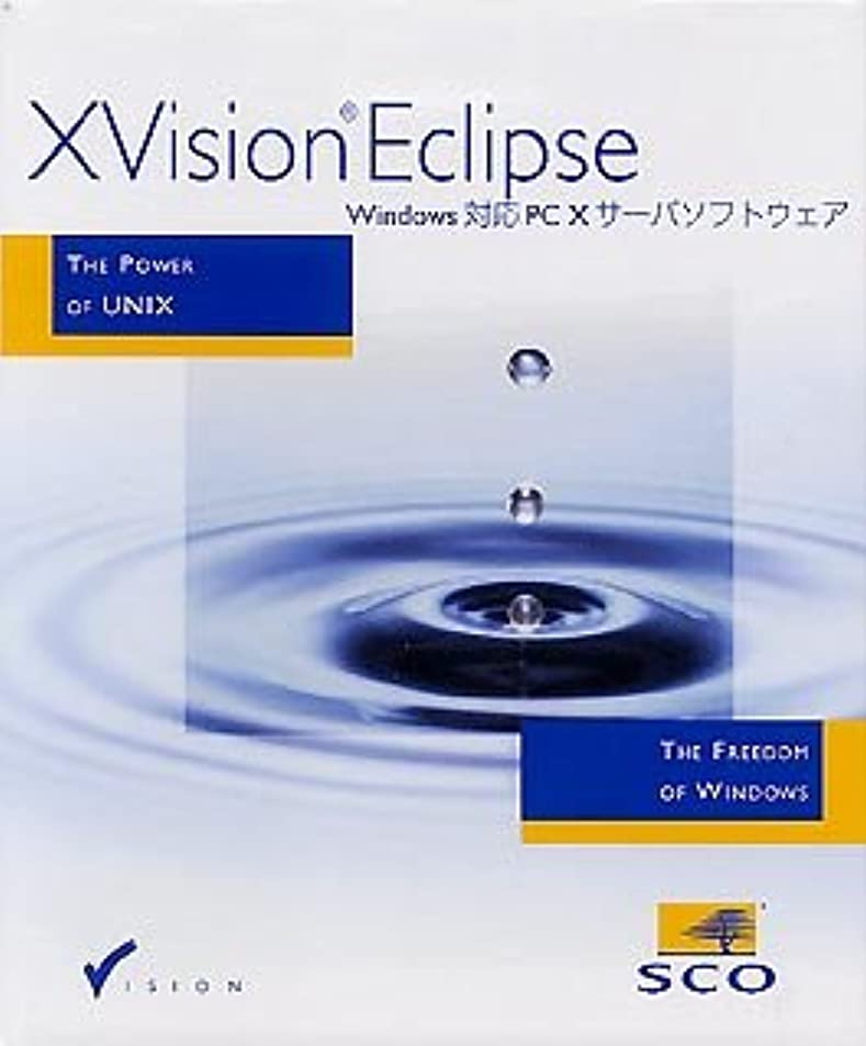 翻訳者悲惨なの頭の上X Vision Eclipse Version 7.31 1User Base Pack Upgrade
