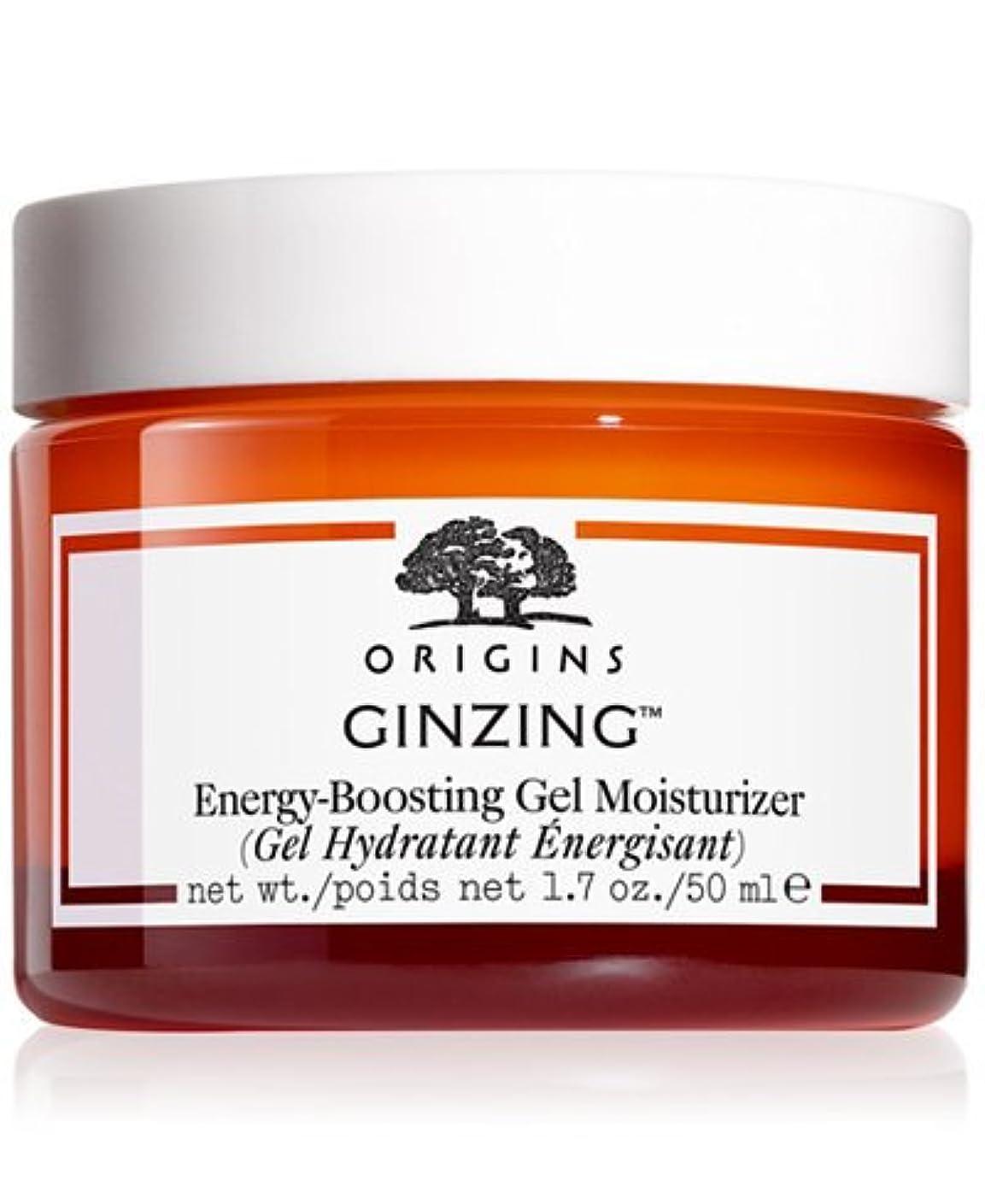 同化ショッピングセンター刈るOrigins GinZing™ Energy-Boosting Moisturizer (オリジンズ ギンジング エナジー ブースティング モイスチャライザー) 1.7 oz (50ml) for Women