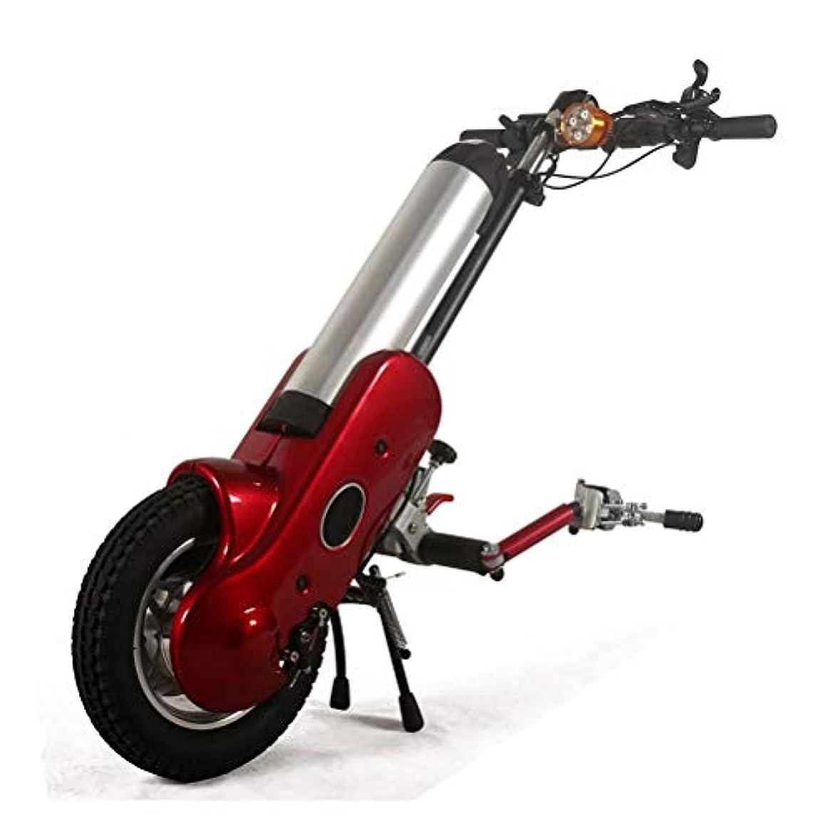 投資手入れ磁気ZCYX - 電動車椅子 電気自動車のヘッド - スポーツ車椅子、折りたたみ車椅子ドライブヘッドトレーラーヘッド12インチ36V16Aリチウム電池 (Color : A)