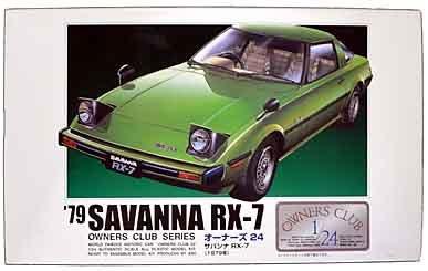 1/24 オーナーズ24 No.7 '79 サバンナ RX-7