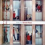 エレベーター・ミュージック