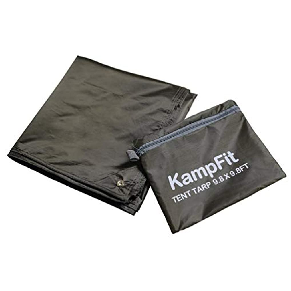 岸アンティークトンKampFit 9.8'x9.8' Waterproof Tent Tarp with 6 Pcs Ultralight Tent Stakes, Army Green [並行輸入品]
