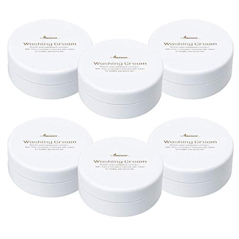 混沌リストアルバニーアミノン 洗顔クリーム 90g (6個セット)