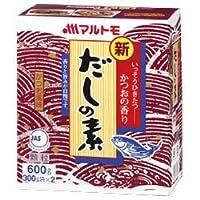 マルトモ 新鰹だしの素 600g(300g×2袋)×10箱入×(2ケース)