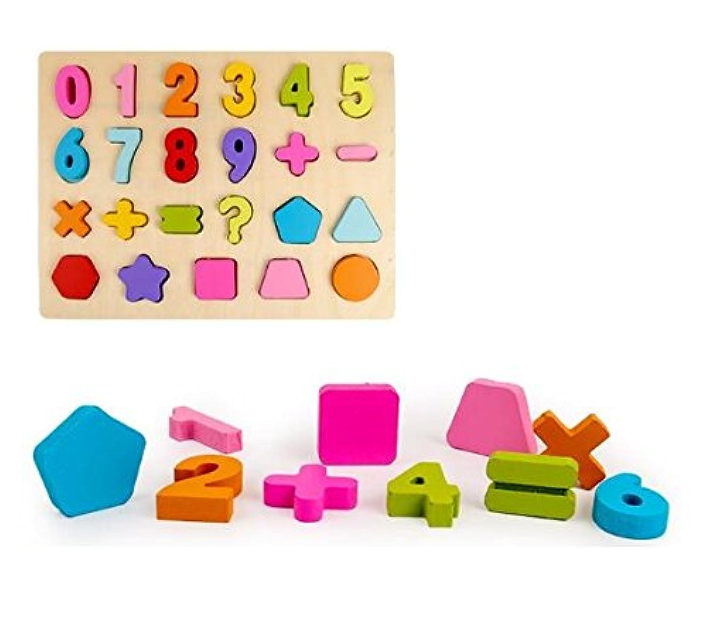 chusea面白い子供おもちゃ木製Preschool数認識機能ボードforキッズ教育パズル