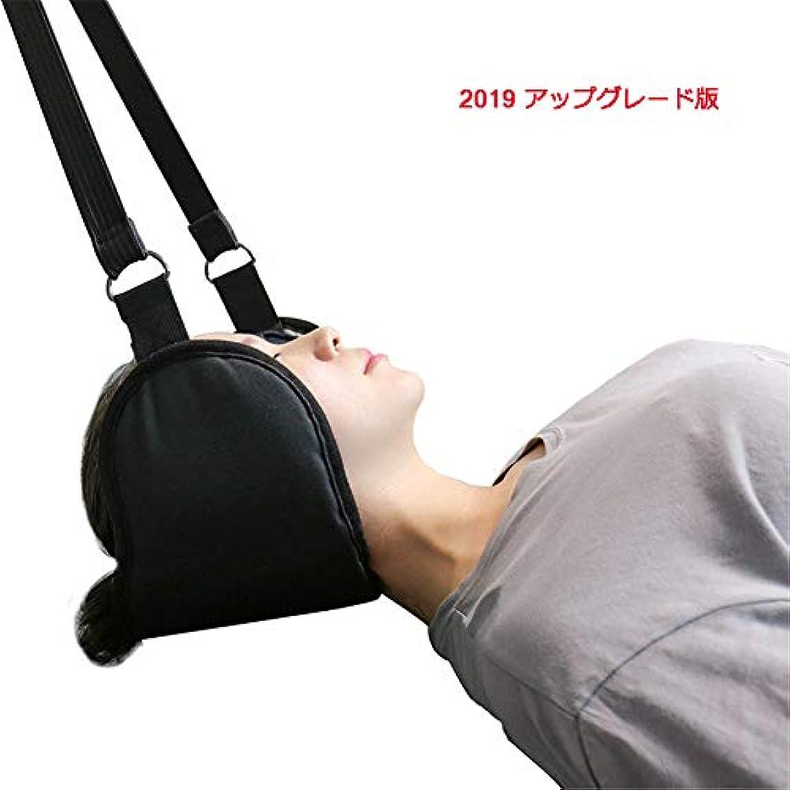 振り向く天もっと少なく2代目ポータブル首の痛みを緩和リラックスネックハンモックマッサージャー泡昼寝睡眠枕クッション用ホームオフィスジム