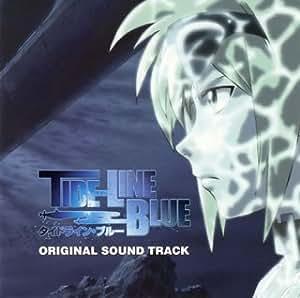 TVアニメ「タイドライン・ブルー」オリジナルサウンドトラック