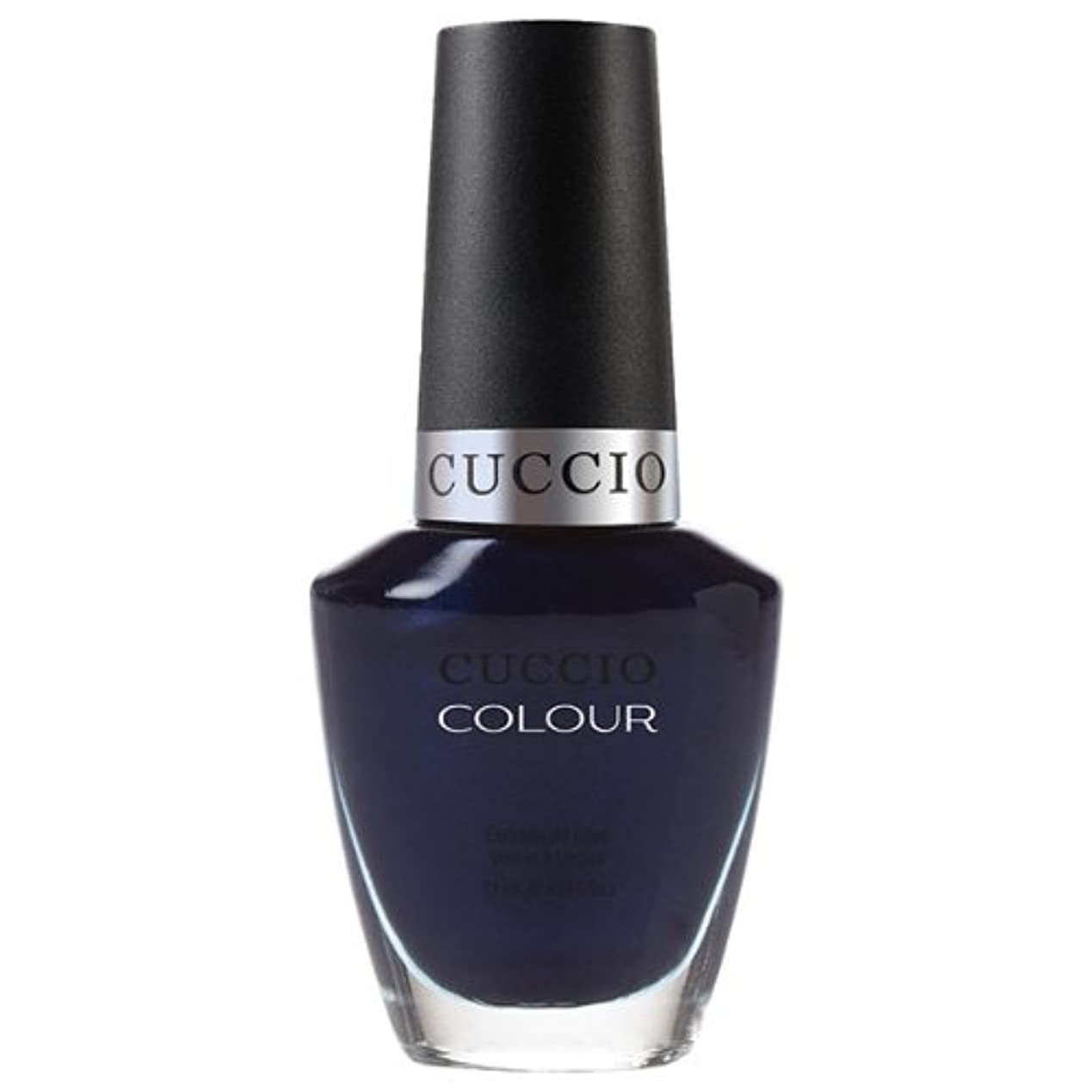 実行する売り手反射Cuccio Colour Gloss Lacquer - On the Nile Blue - 0.43oz / 13ml