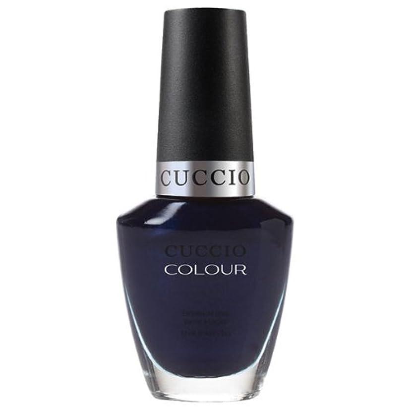 干渉する浅い非難Cuccio Colour Gloss Lacquer - On the Nile Blue - 0.43oz / 13ml