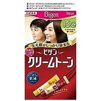 ビゲン クリームトーン 15G(くすみのある濃い栗色) ×3個