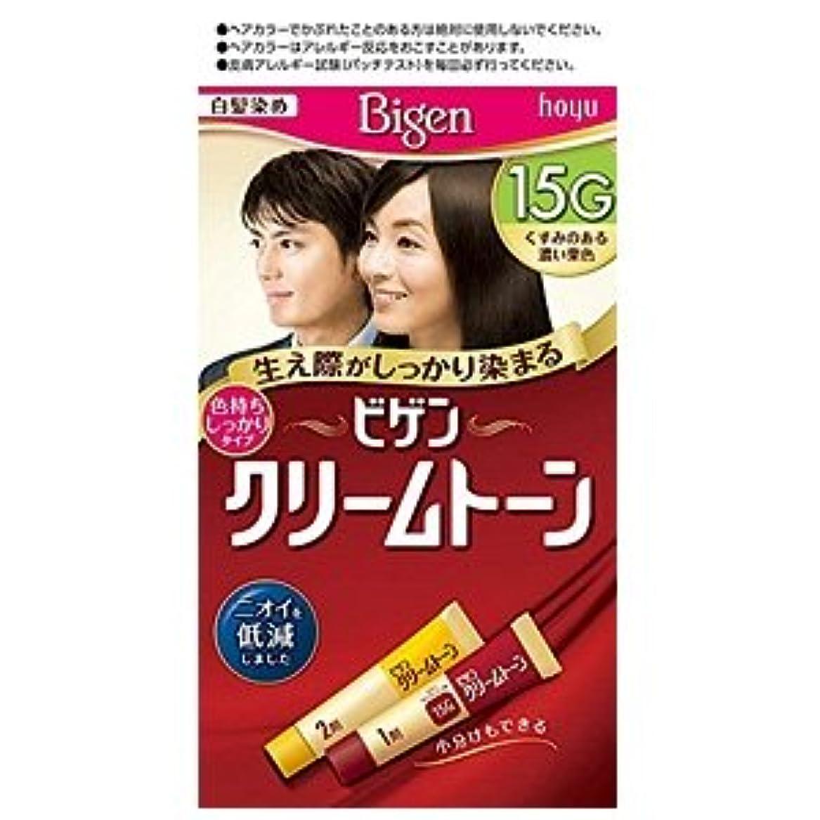ビゲン クリームトーン 15G(くすみのある濃い栗色) ×6個