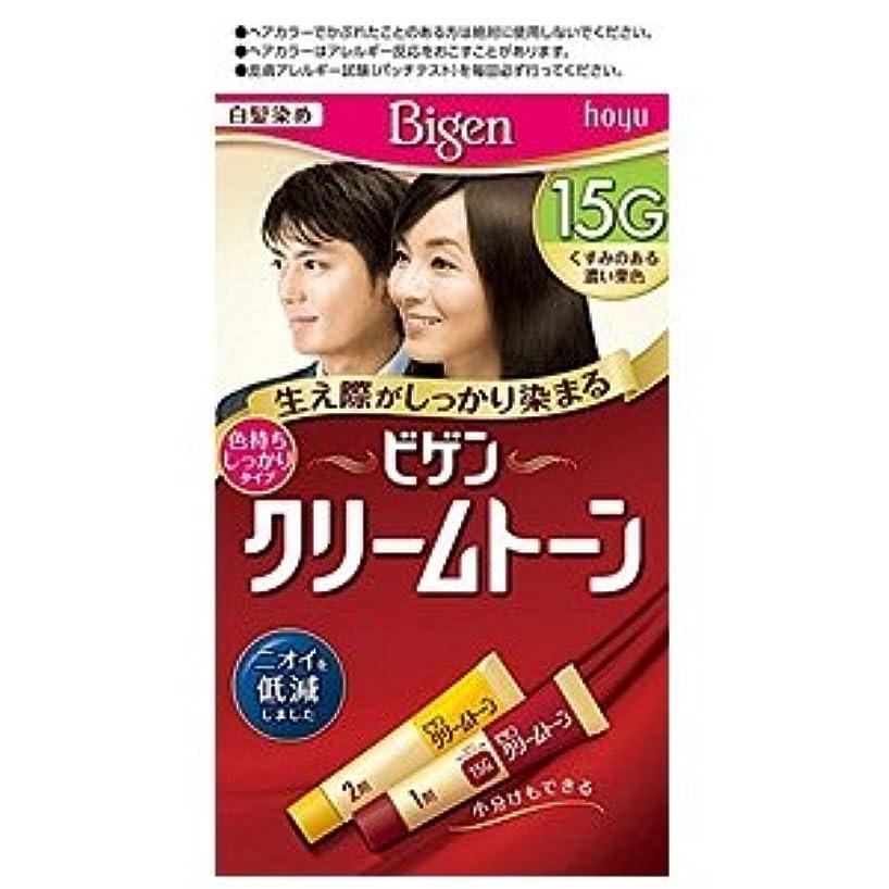 インゲン微弱単調なビゲン クリームトーン 15G(くすみのある濃い栗色) ×6個