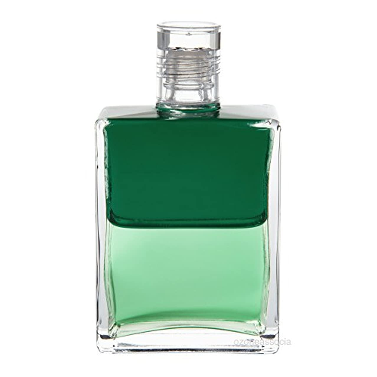 輝くカプラー差し控えるオーラソーマ ボトル 63番  ジュワルクール&ヒラリオン (エメラルドグリーン/ペールグリーン) イクイリブリアムボトル50ml Aurasoma