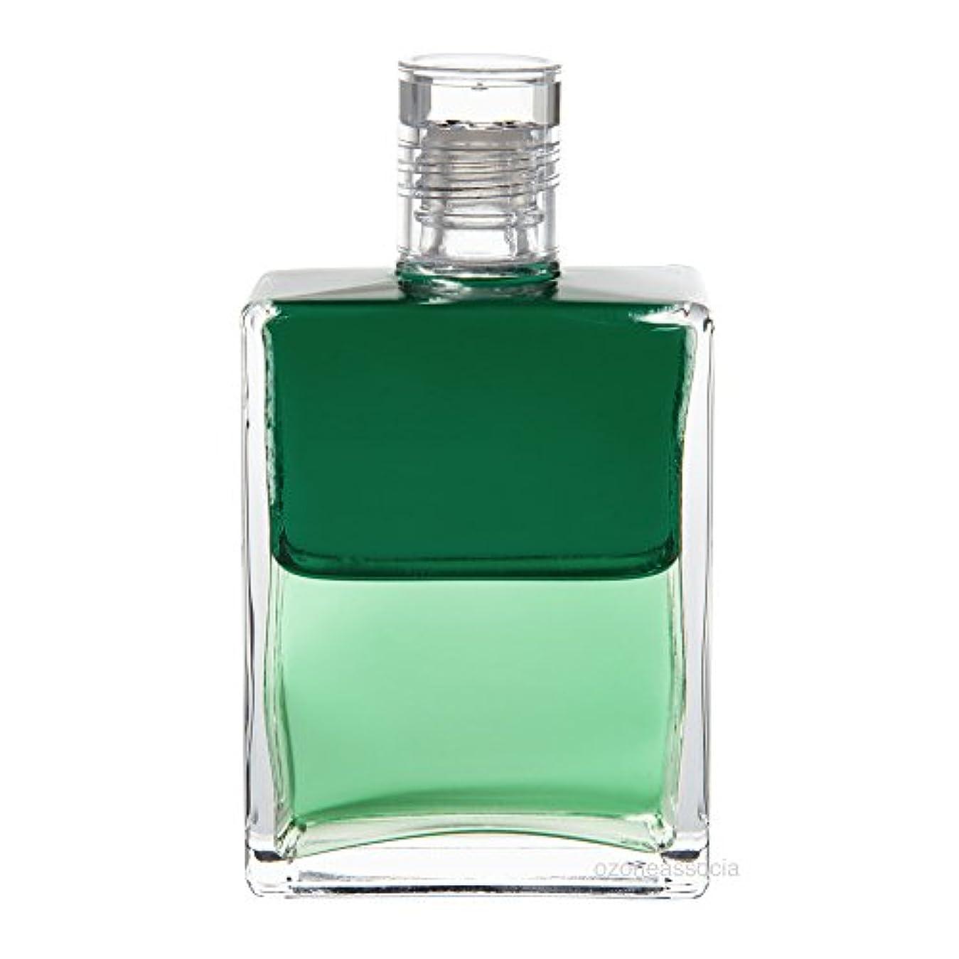 不正直歯提唱するオーラソーマ ボトル 63番  ジュワルクール&ヒラリオン (エメラルドグリーン/ペールグリーン) イクイリブリアムボトル50ml Aurasoma