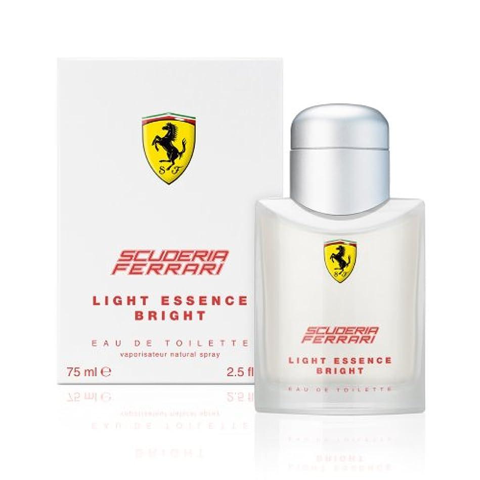 表面的な多年生コミットメントフェラーリ ライトエッセンス ブライト オードトワレ 75mL