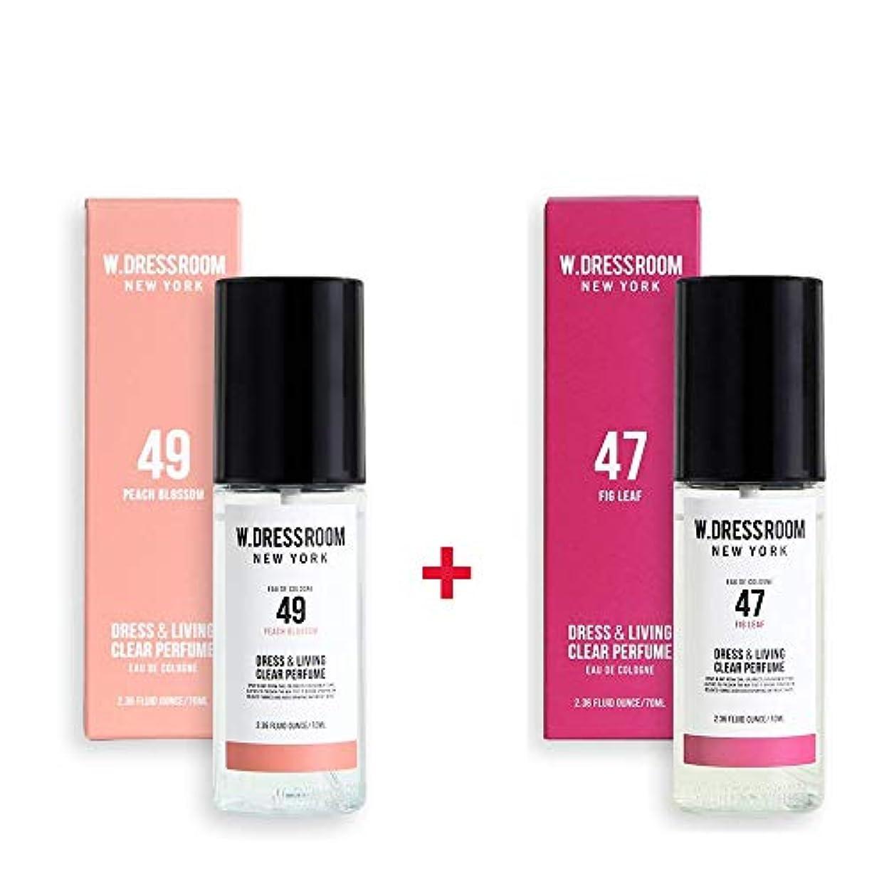 迷路大宇宙変色するW.DRESSROOM Dress & Living Clear Perfume 70ml (No 49 Peach Blossom)+(No 47 Fig Leaf)