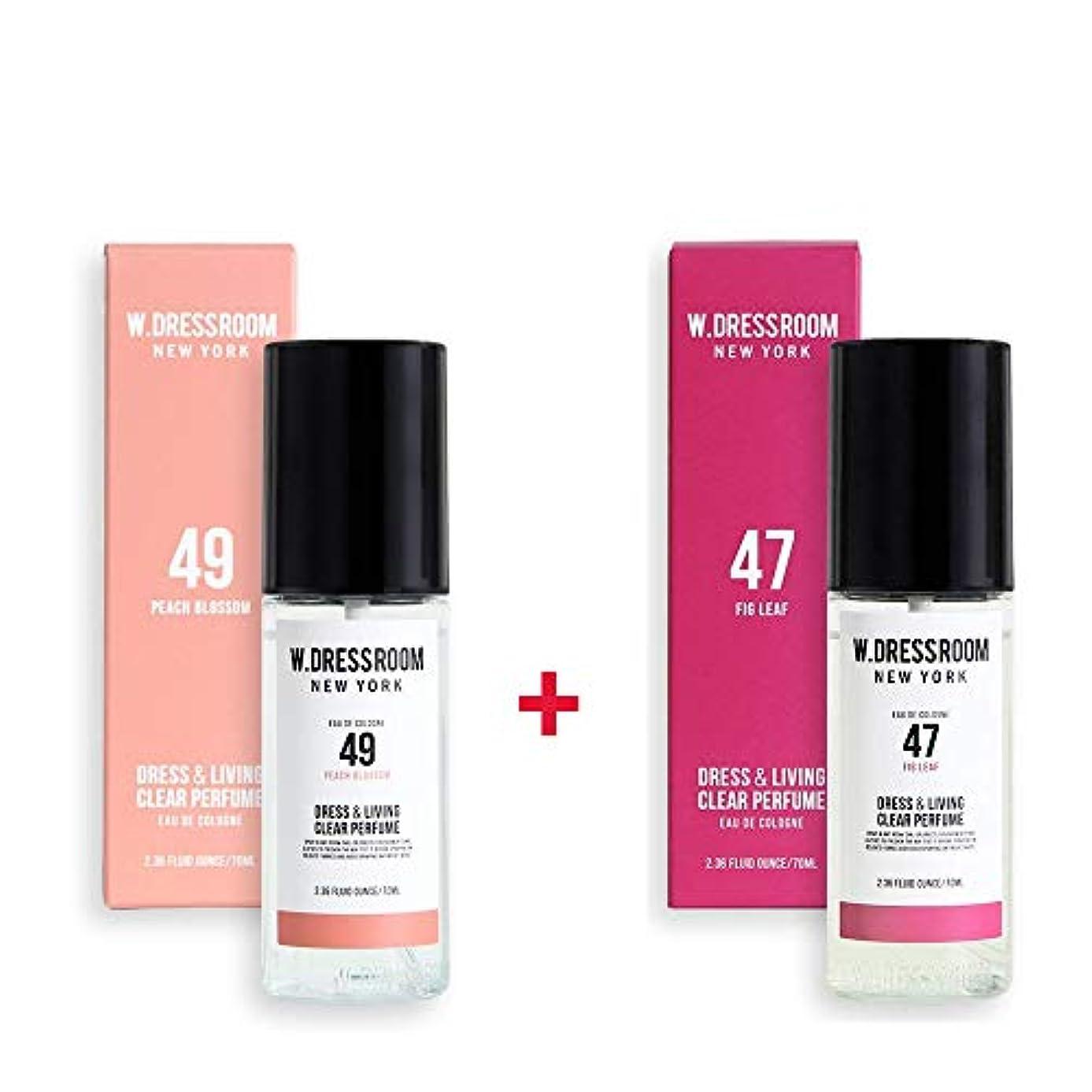 ストリップ担当者賠償W.DRESSROOM Dress & Living Clear Perfume 70ml (No 49 Peach Blossom)+(No 47 Fig Leaf)