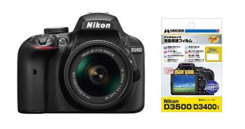 Nikon デジタル一眼レフカメラ D3400 AF-P 18-55 VR レンズキット ブラック D3400LKBK+HAKUBA デジタルカメラ液晶保護フィルムMarkII Nikon D3500 / D3400専用 DGF2-ND3500 セット