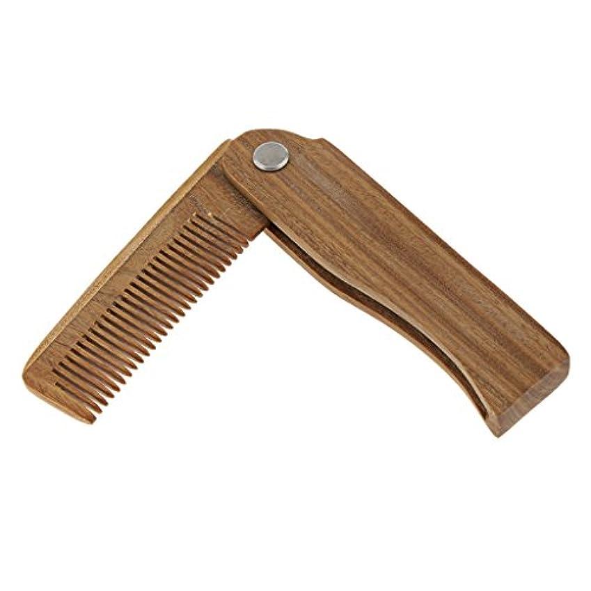 迷彩寄付するスムーズに木製櫛 ヘアブラシ ヘアコーム ミニサイズ 多機能櫛 ひげ櫛 櫛 折り畳み式 2タイプ選べる - B