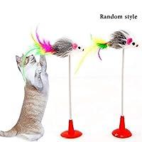 クリエイティブ子猫猫ペット玩具チェイサーワンドティーザーフェザー付きベルインタラクティブプレイかわいいデザイン猫ペット日用品 - 多色