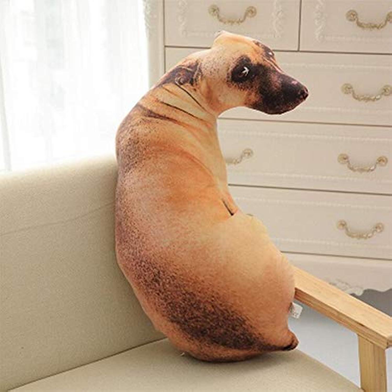宿る見落とすタップLIFE 3D プリントシミュレーション犬ぬいぐるみクッションぬいぐるみ犬ぬいぐるみ枕ぬいぐるみの漫画クッションキッズ人形ベストギフト クッション 椅子