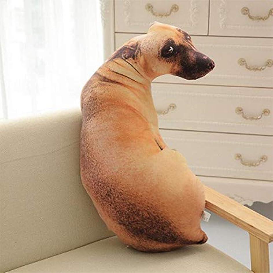 組み合わせる姓可能にするLIFE 3D プリントシミュレーション犬ぬいぐるみクッションぬいぐるみ犬ぬいぐるみ枕ぬいぐるみの漫画クッションキッズ人形ベストギフト クッション 椅子