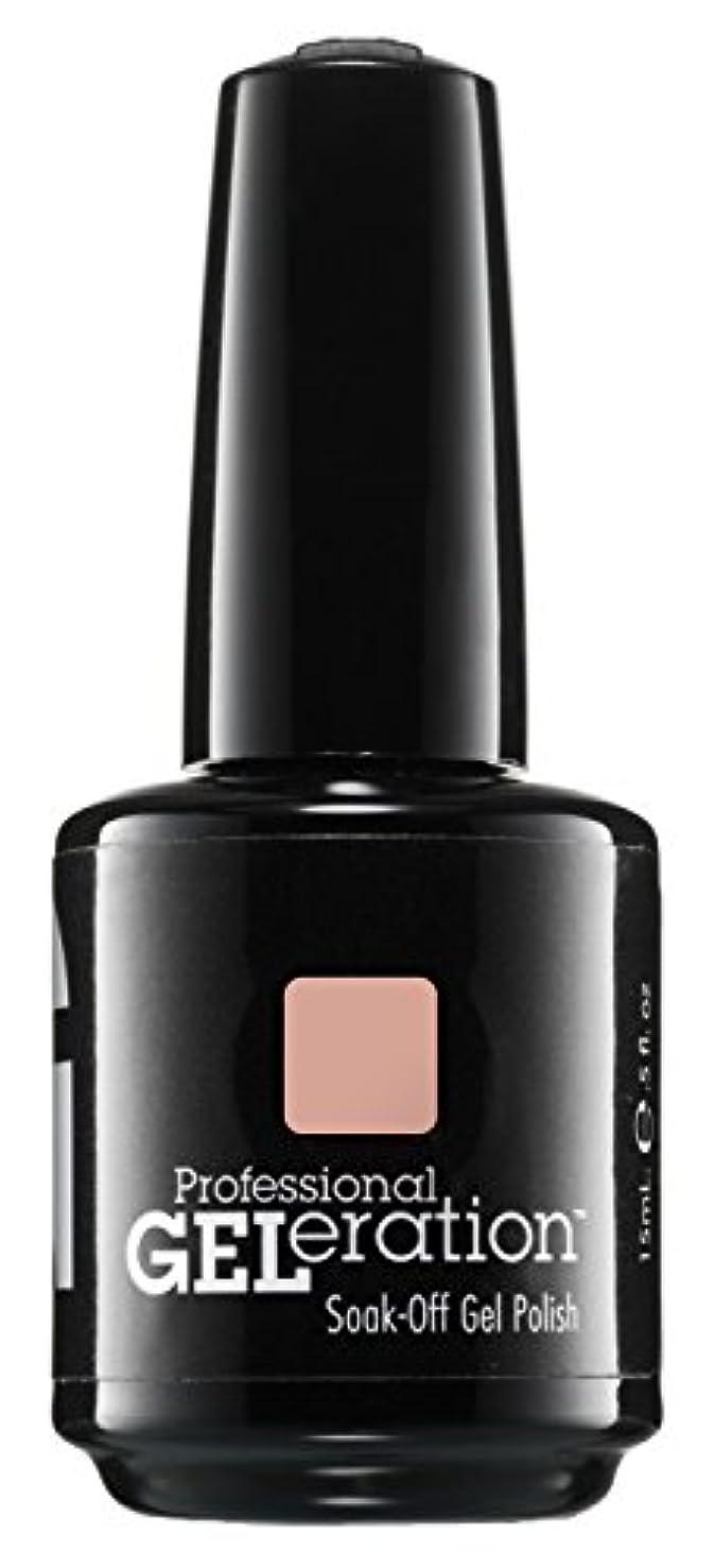 組み立てるつま先むしろJessica GELeration - Posh Pink - 15ml / 0.5oz
