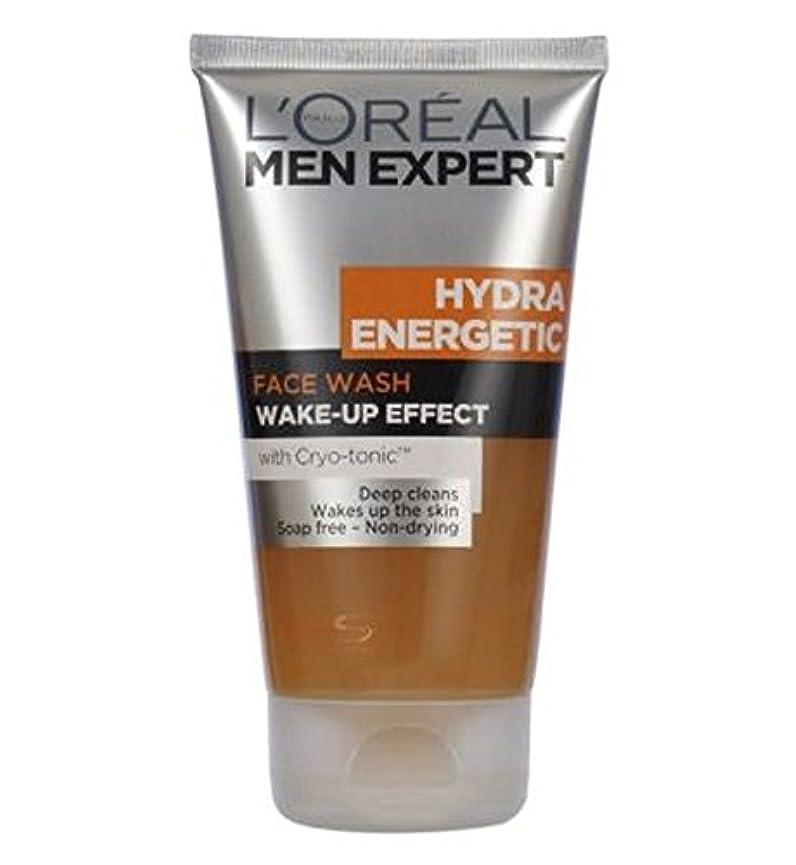 親指同行しわロレアルの男性の専門家ヒドラエネルギッシュな洗顔150ミリリットル (L'Oreal) (x2) - L'Oreal Men Expert Hydra Energetic Face Wash 150ml (Pack of...