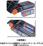 バイオレッタ USBパワーアダプター