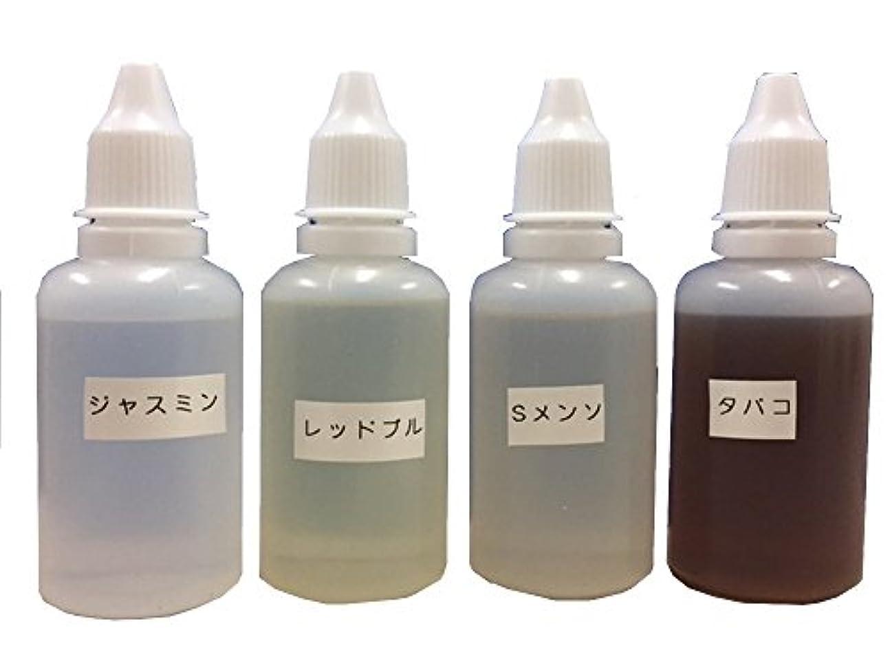 熟すおじいちゃんベーカリー電子タバコ 用リキッド 30ml リラックス系 ドリンク系 (コーヒー)