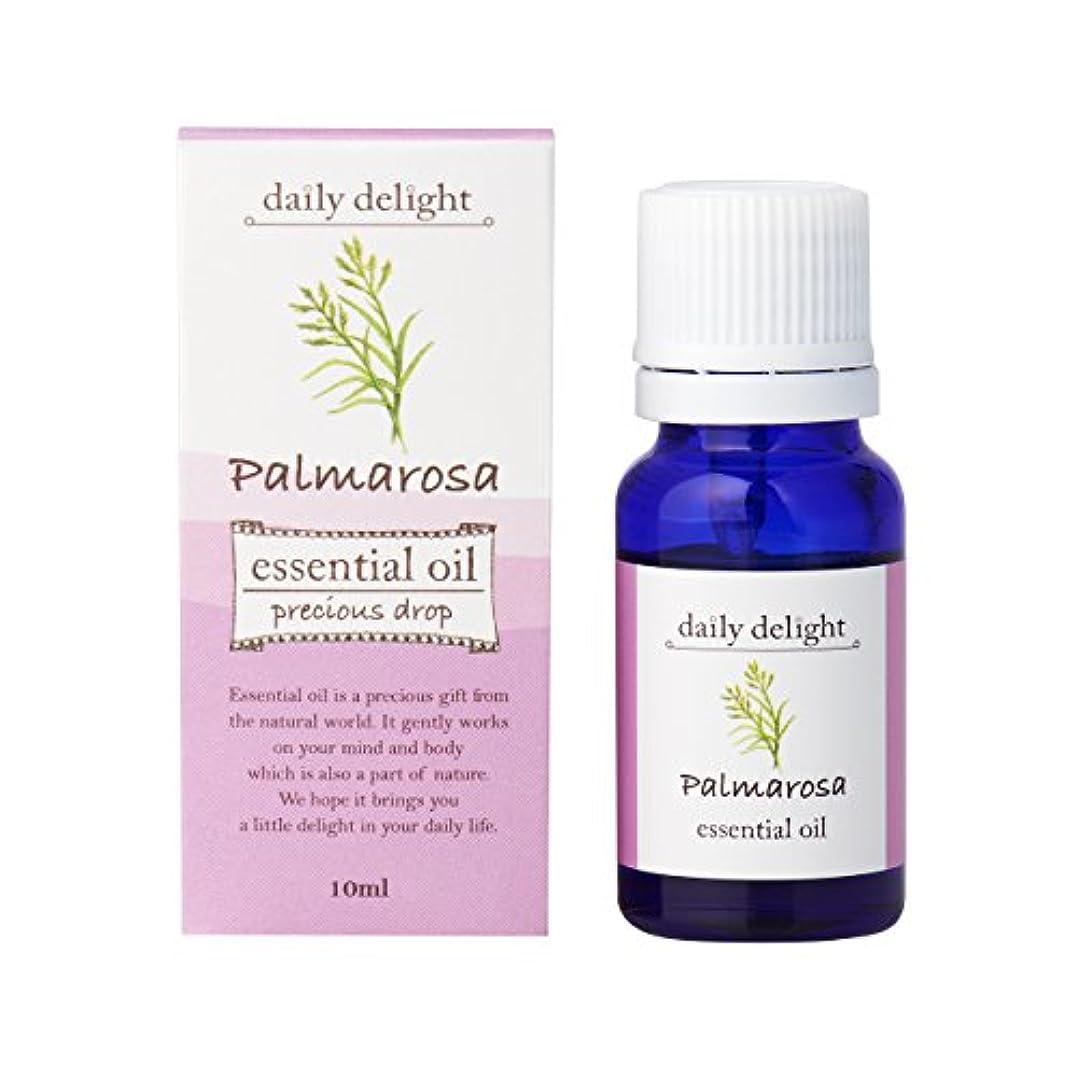 常習的咽頭デイリーディライト エッセンシャルオイル パルマローザ 10ml(天然100% 精油 アロマ フローラル系 ゼラニウムやバラを思わせるほのかに甘い香り)