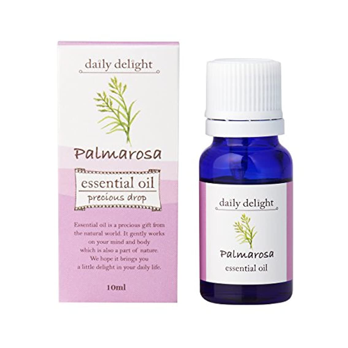 デイリーディライト エッセンシャルオイル パルマローザ 10ml(天然100% 精油 アロマ フローラル系 ゼラニウムやバラを思わせるほのかに甘い香り)