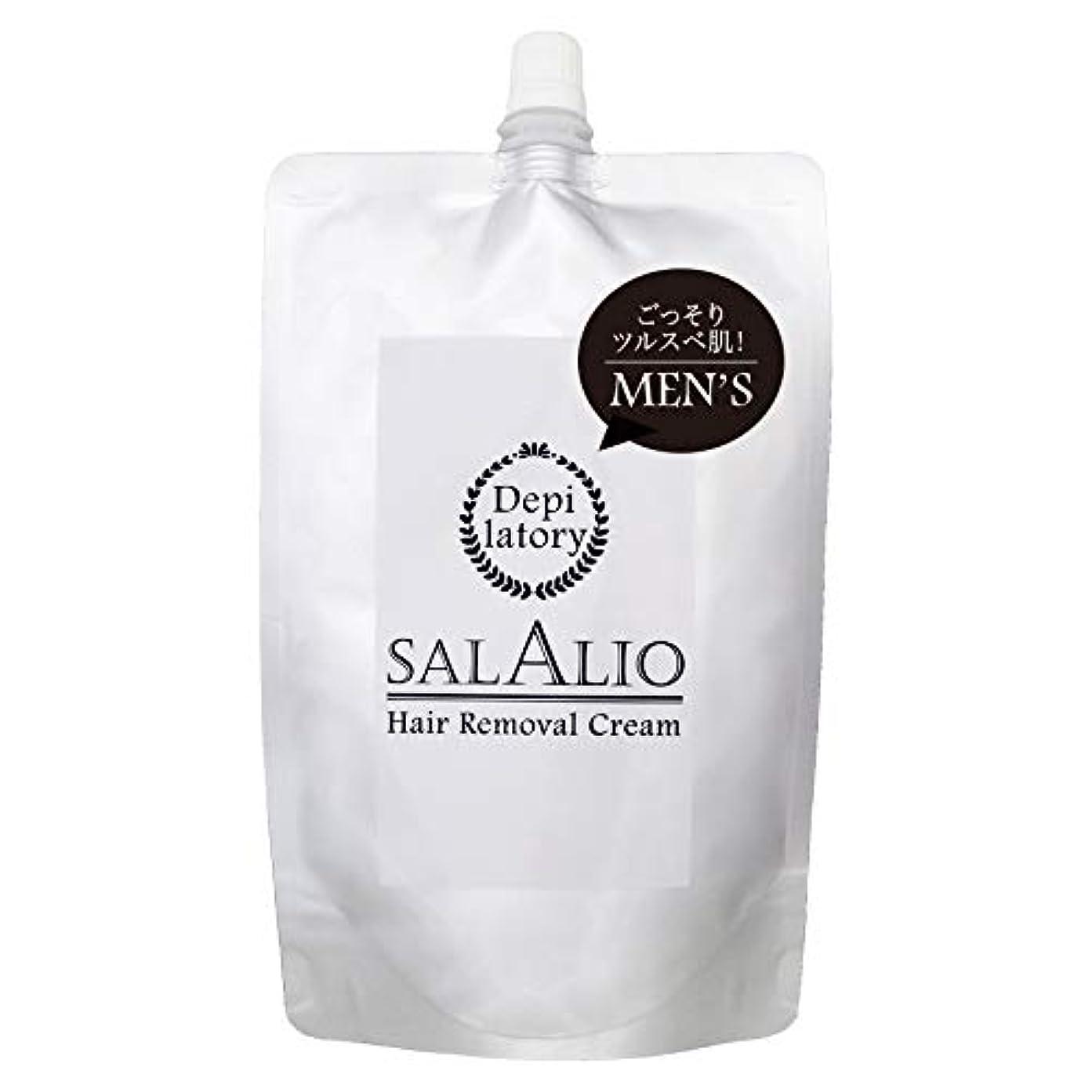 コンサートプロテスタントテンション医薬部外品 SALALIO サラリオ メンズ 除毛 脱毛 リムーバークリーム 陰部 ボディ用