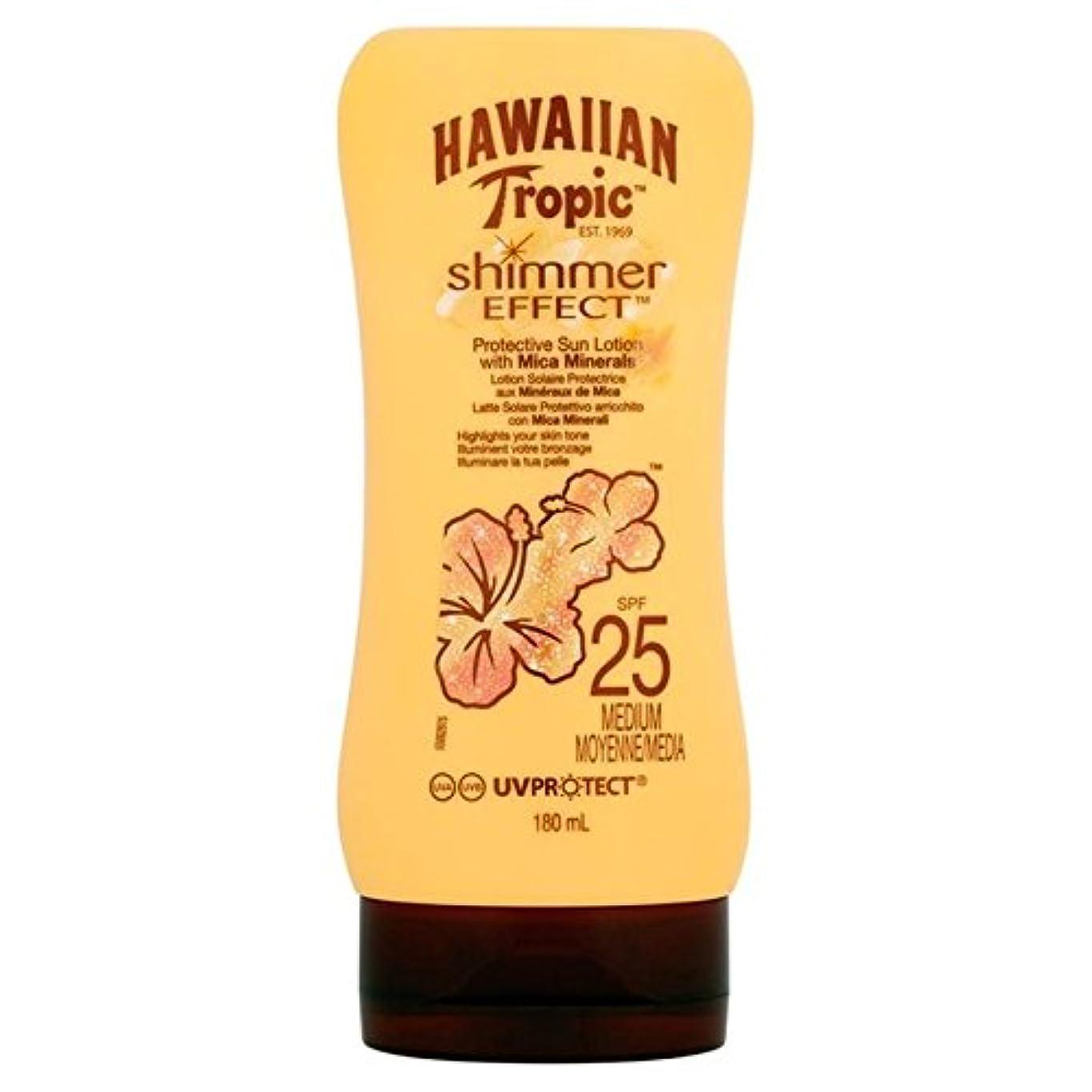不適捧げるビスケット南国ハワイシルクきらめき効果の日焼け止めクリーム 25 180ミリリットル x2 - Hawaiian Tropic Silk Shimmer Effect Sun Cream SPF 25 180ml (Pack of...