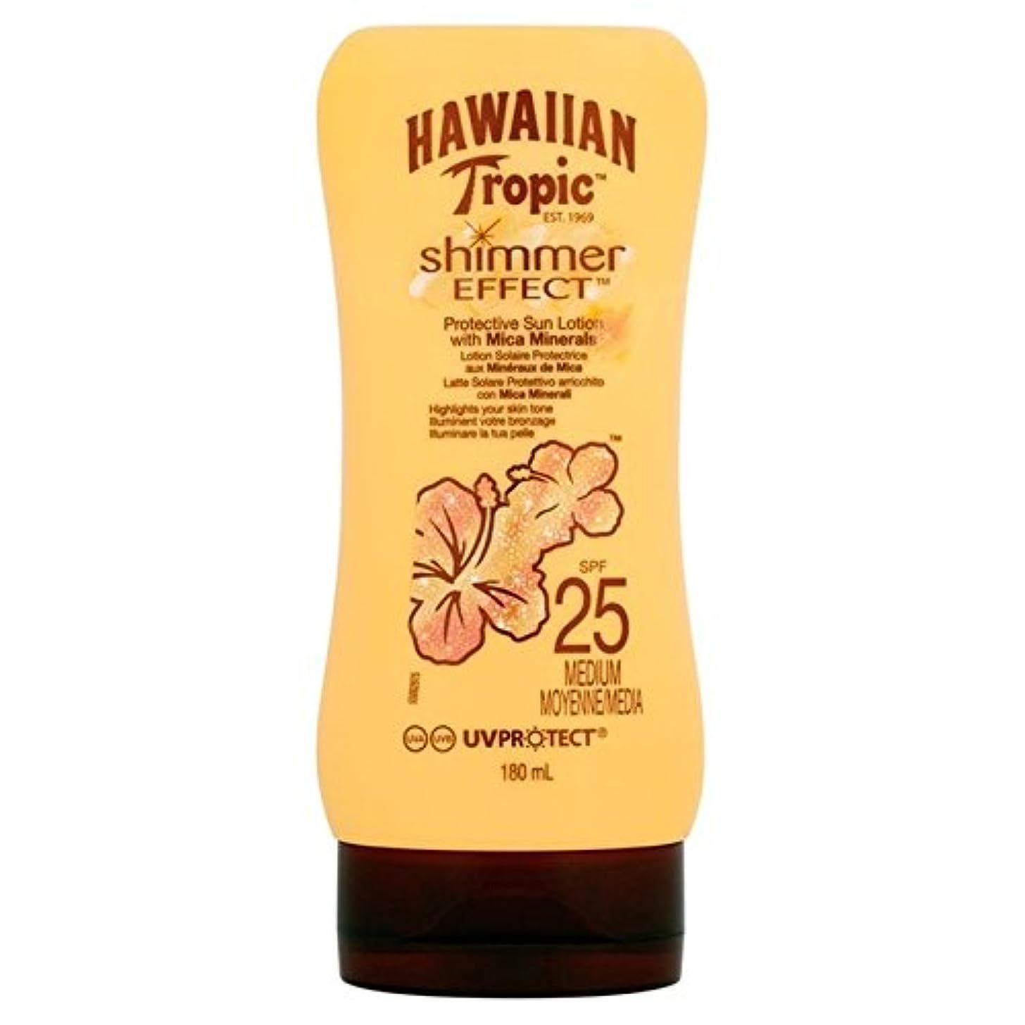 工業用物理パールHawaiian Tropic Silk Shimmer Effect Sun Cream SPF 25 180ml - 南国ハワイシルクきらめき効果の日焼け止めクリーム 25 180ミリリットル [並行輸入品]